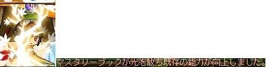 Maple110627_224523.jpg