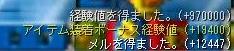 Maple110630_230501.jpg