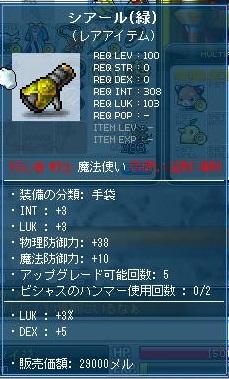 Maple110717_184535.jpg