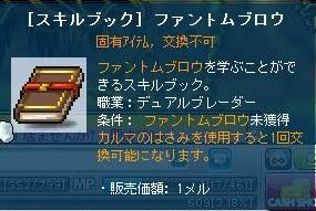Maple110813_220359.jpg