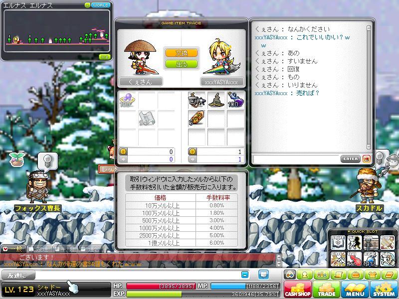 Maple110814_160334.jpg