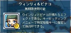 Maple110818_225515.jpg