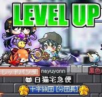 Maple110903_182010.jpg
