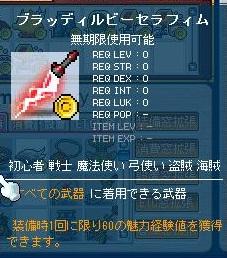 Maple110926_201217.jpg