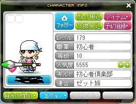 Maple110926_203158.jpg