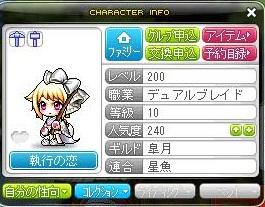 Maple111002_151838.jpg