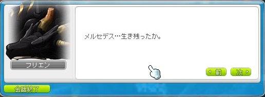 Maple111020_185728.jpg