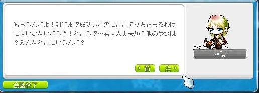 Maple111020_185732.jpg