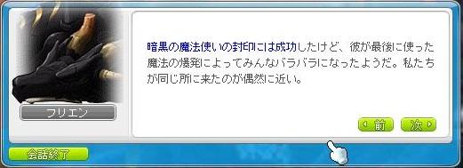 Maple111020_185733.jpg