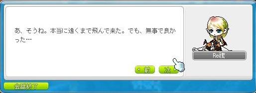 Maple111020_185738.jpg