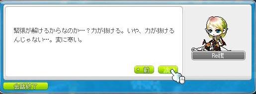 Maple111020_185741.jpg