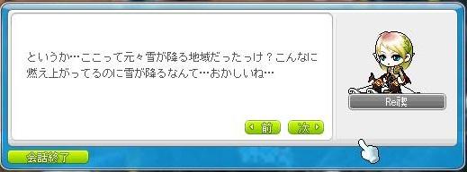Maple111020_185745.jpg