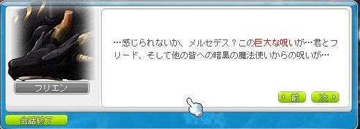 Maple111020_185748.jpg