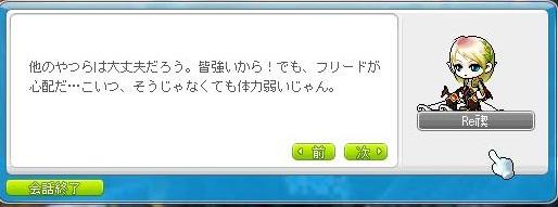 Maple111020_185800.jpg
