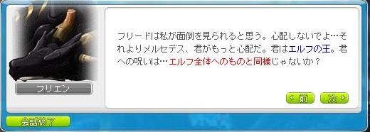 Maple111020_185805.jpg
