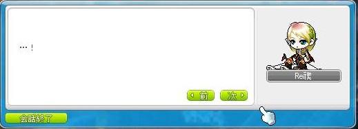 Maple111020_185807.jpg