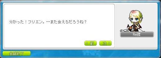 Maple111020_185812.jpg