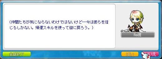 Maple111020_185817.jpg