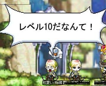 Maple111020_190246.jpg