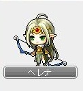 Maple111020_204632.jpg