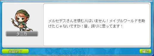 Maple111024_214131.jpg