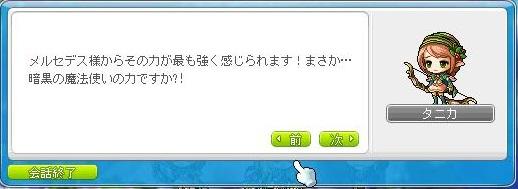 Maple111024_214141.jpg