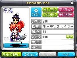 Maple120103_114958.jpg