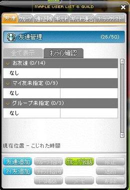 Maple120106_152619.jpg
