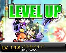 Maple120109_205613.jpg