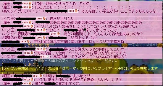 Maple120111_205220.jpg