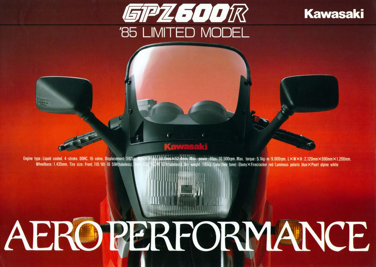 GPZ600Rカタログ01