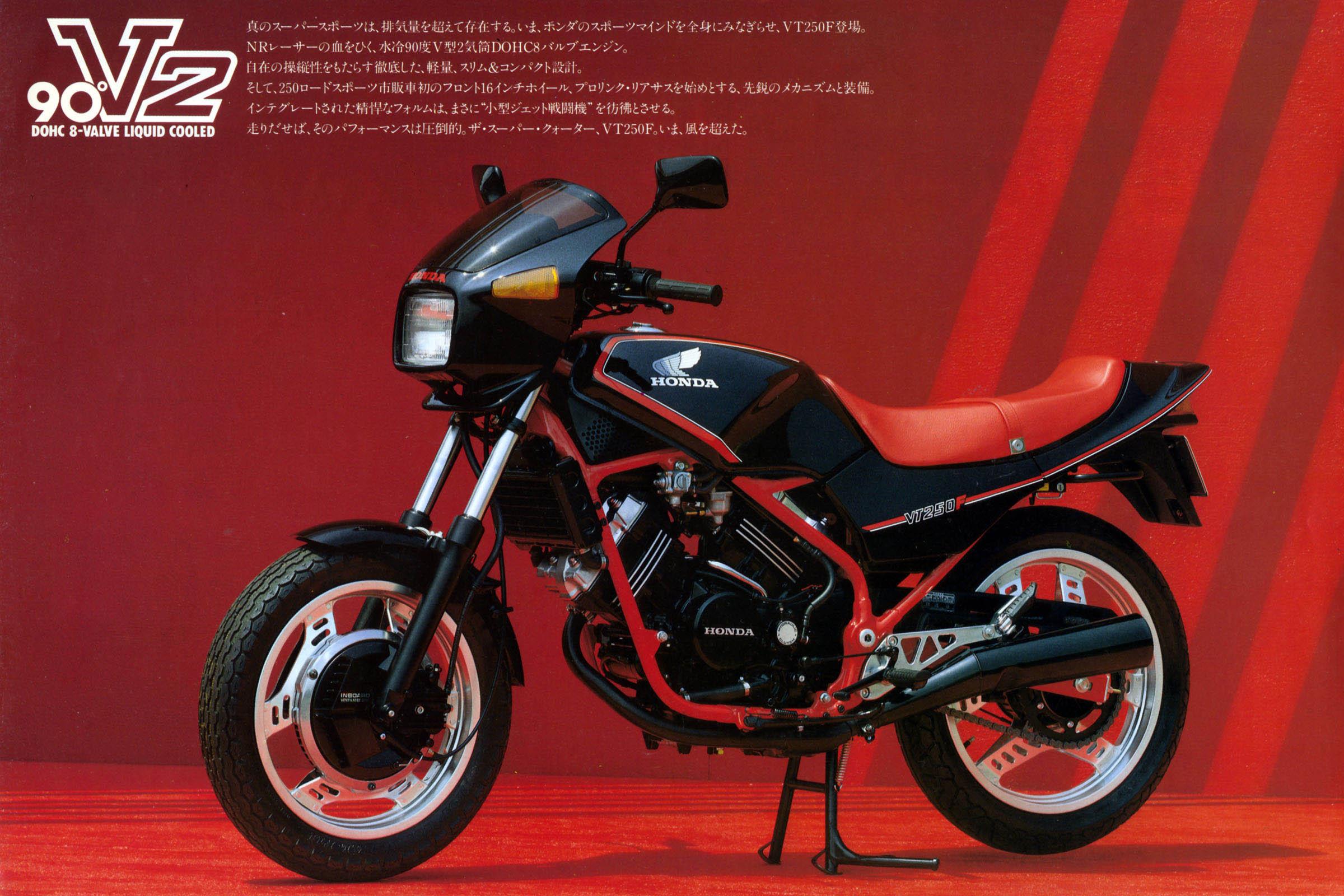 VT250F_catalog02P.jpg