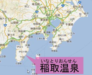 伊豆稲取みかん狩りボランティア参加募集中!稲取地図