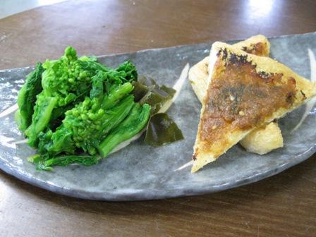 菜の花の昆布締めと油揚げのふきのとう味噌焼き