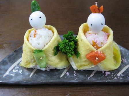 おひなさま寿司
