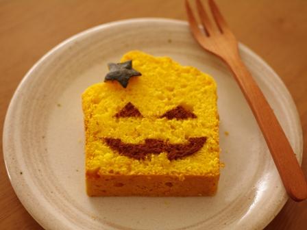 ホットケーキミックスでつくるパンプキンパウンドa