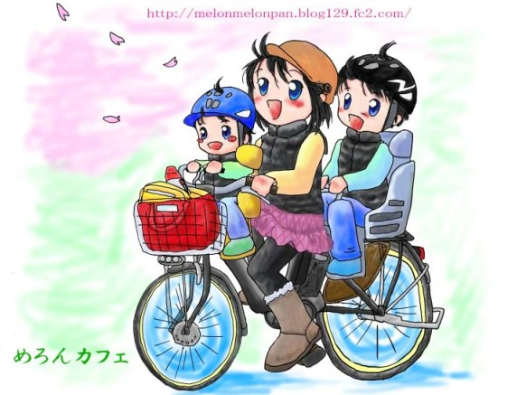 めろんカフェの日記毎朝の自転車