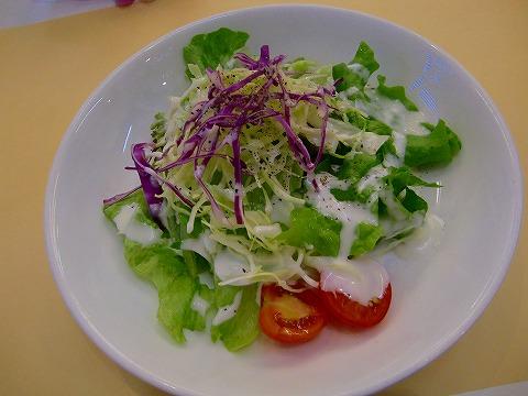 サラダと・・・
