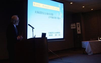 261204yokouchi1