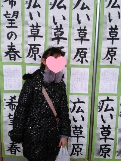 20140125_233336.jpg