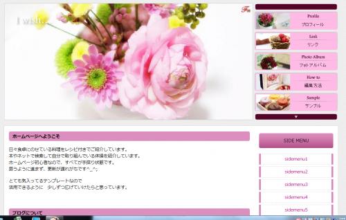 繧ュ繝」繝励メ繝」_convert_20120319133148