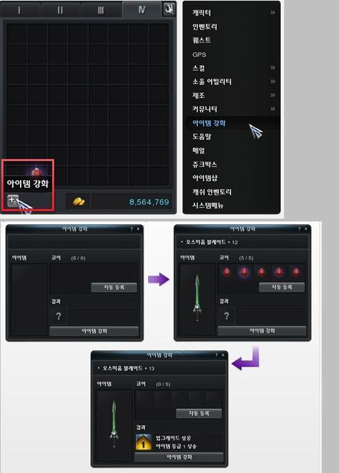 7月7日韓国うp3