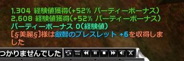 QS_20100226-153521.jpg