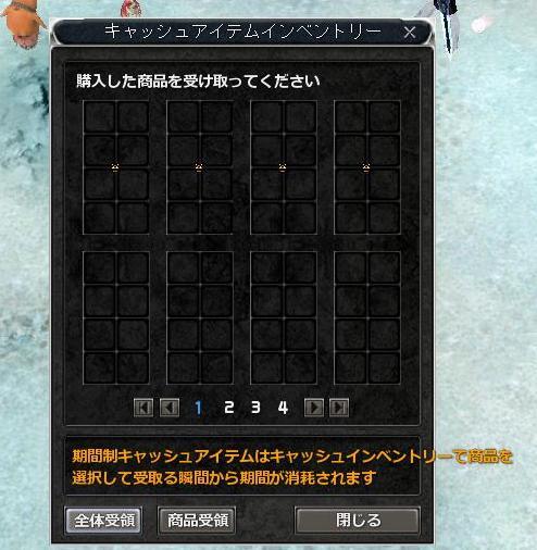 QS_20100607-141718.jpg