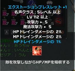 QS_20100806-174151.jpg