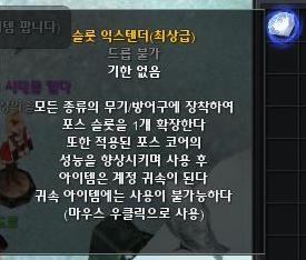 QS_20100806-184526.jpg