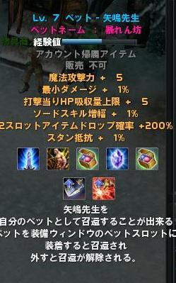QS_20101122-165121.jpg