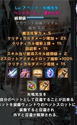 QS_20101122-165159.jpg