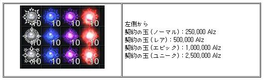 QS_20101122-171840_20101122180938.jpg