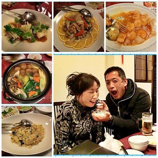 page2013(H25)町内会新年会料理